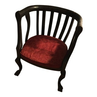 Antique Roman Maroon Upholstered Seat Side Chair