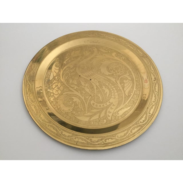 Boho Chic Vintage Mid Century Armenian Solid Brass Hand Etched Peacock Round Serving Tea Tray For Sale - Image 3 of 11