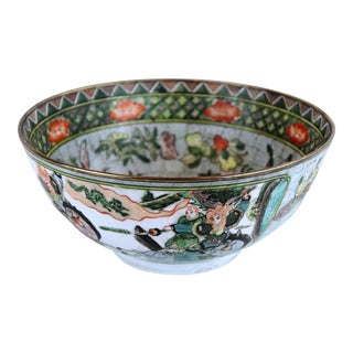 Pasargad DC Antique 19th Century Chinese Hand Painted Rose Medallion Gold Trim Bowl For Sale