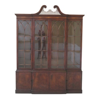 Vintage Baker English Style Mahogany Breakfront For Sale
