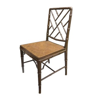 1950s Vintage McGuire Style Faux Bamboo Cane Seat Chippendale Brown Dining Chair For Sale