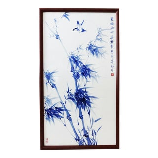 """Chinoiserie Blue &White Porcelain Panel W/ Birds /Bamboo 33.5""""h by 19"""" W For Sale"""