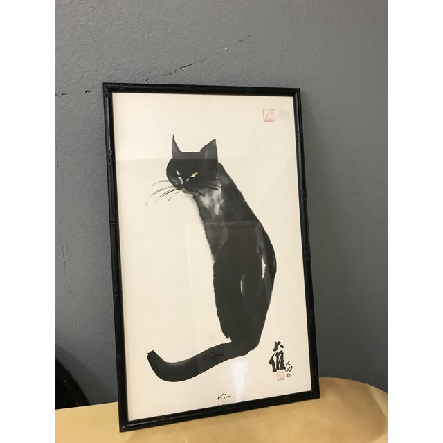 "Asian Vintage Da Wei Kwo ""Kim the Cat"" Art For Sale - Image 3 of 10"