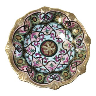 19th Century Victorian Nippon Moriage Bowl For Sale