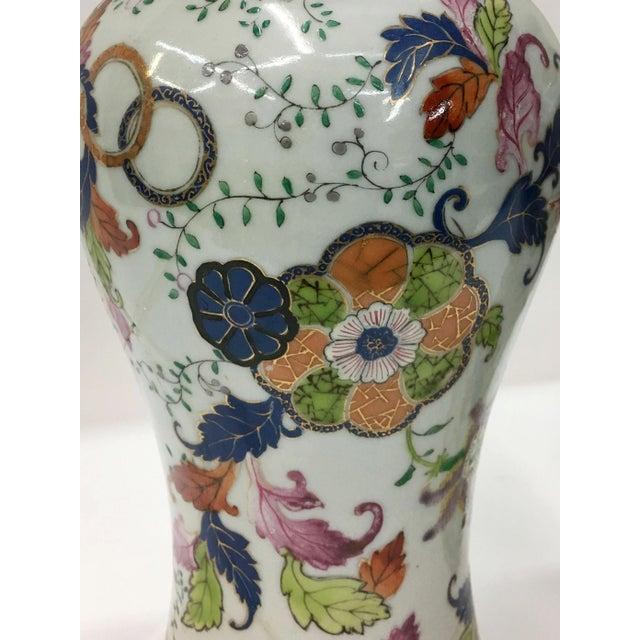 Asian Vintage Tabacco Leaf Design Temple Jar Garniture For Sale - Image 3 of 6