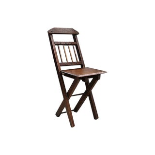 Antique Hand-Made Folding Child's Chair For Sale