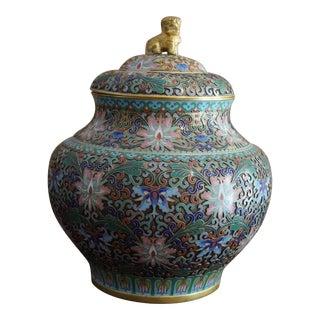 1950s Vintage Lidded Cloisonné Jar For Sale