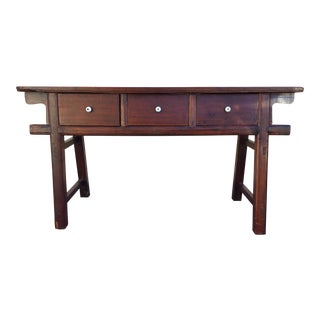 Antique Asian Console Table For Sale