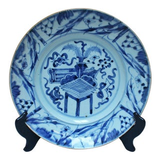 Chinese Ming Decorated Blue & White Dish For Sale