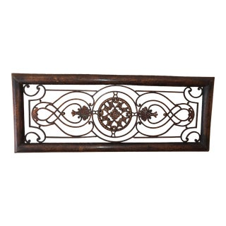 Iron Wall Art For Sale