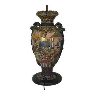 Moriage Satsuma Table Lamp For Sale