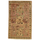 Image of 1970s Vintage Persian Qashqai Rug - 3'4'' X 5'5'' For Sale