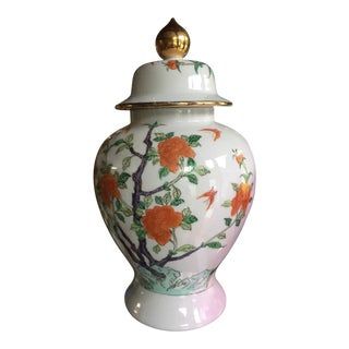 Vintage Fine China Ginger Jar Urn For Sale