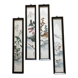 1970's Vintage Hand-Painted Ceramic Japanese Wall Art - Set of 4 For Sale