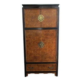 Century Furniture Chin Hua Armoire or Highboy Dresser