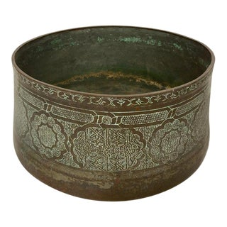 Large Antique Islamic Middle Eastern Mamluk Syrian Tined Copper Brass Bowl For Sale