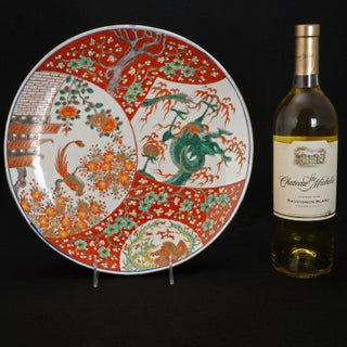 19th Century Japanese Porcelain Imari Charger With Dragon Motif Preview