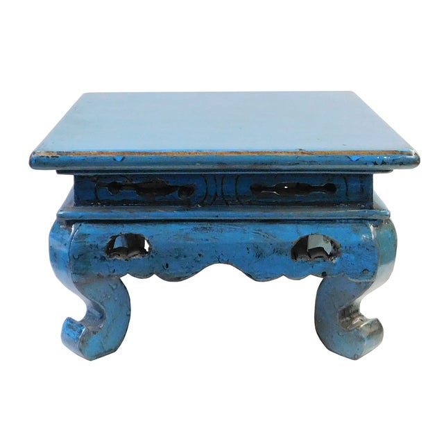 Chinese Rustic Low Wood Side Tabe - Image 1 of 4