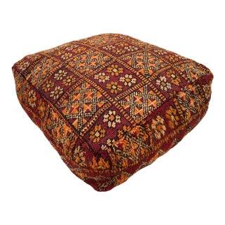 Square Moroccan Pouf Cover For Sale