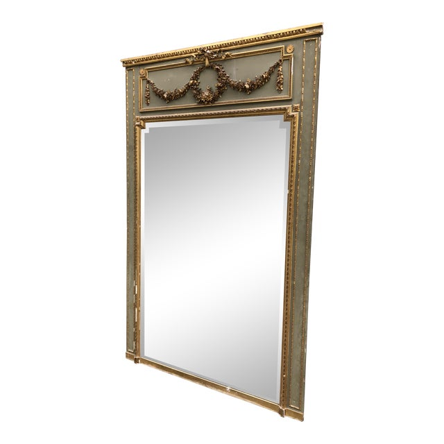 18th C. French Louis XV Trumeau Mirror For Sale