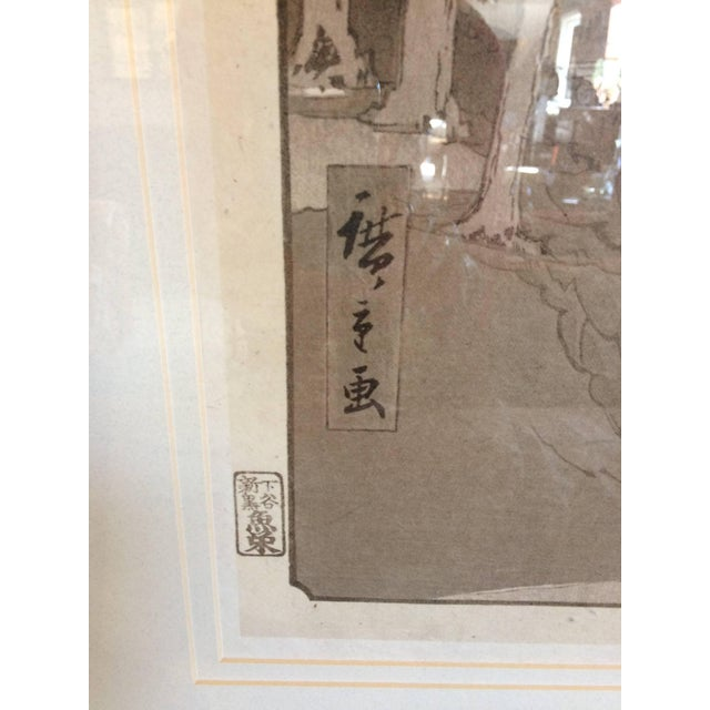 Paper Asian Framed Prints From Trowbridge - a Pair For Sale - Image 7 of 9