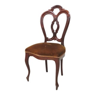 Victorian Mahogany Side Chair For Sale