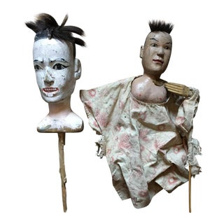 Antique Chinese Puppet Heads