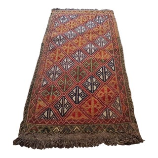 1970s Vintage Petite Embroidered Turkish Cicim Jajim Rug - 1′6″ × 3′1″ For Sale
