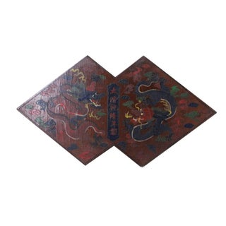 Chinese Distressed Brown Lacquer Double Rhombus Dragons Graphic Box For Sale