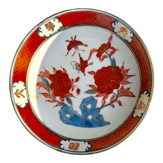 Asian Style Blue, Orange and Gold Luster Dish For Sale