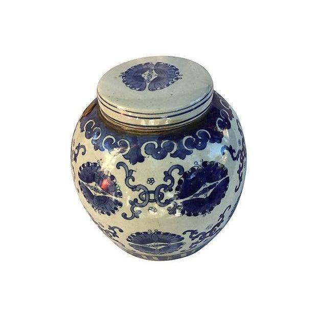 Blue & White Butterflies Ginger Jar - Image 2 of 5