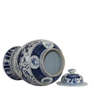 Pasargad DC Modern Contemporary Floral Porcelain Jar Preview