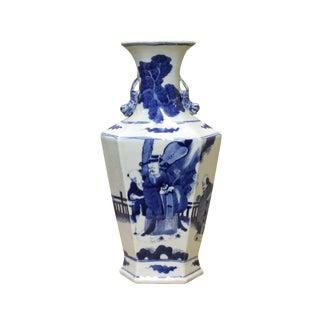 Chinese Blue White Porcelain Rhomboid Hexagon Scenery Vase For Sale