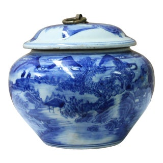 Chinese Oriental Blue Off White Porcelain Round Container Urn For Sale