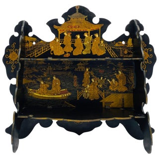 19th Century French Chinoiserie Papier Mâché Shelf With an Ornate Pagoda Motif For Sale