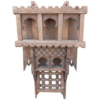 Moroccan Reclaimed Wood Wall Shelf For Sale