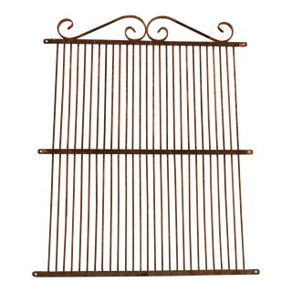 1960s Vintage Rusty Fencing Gate For Sale
