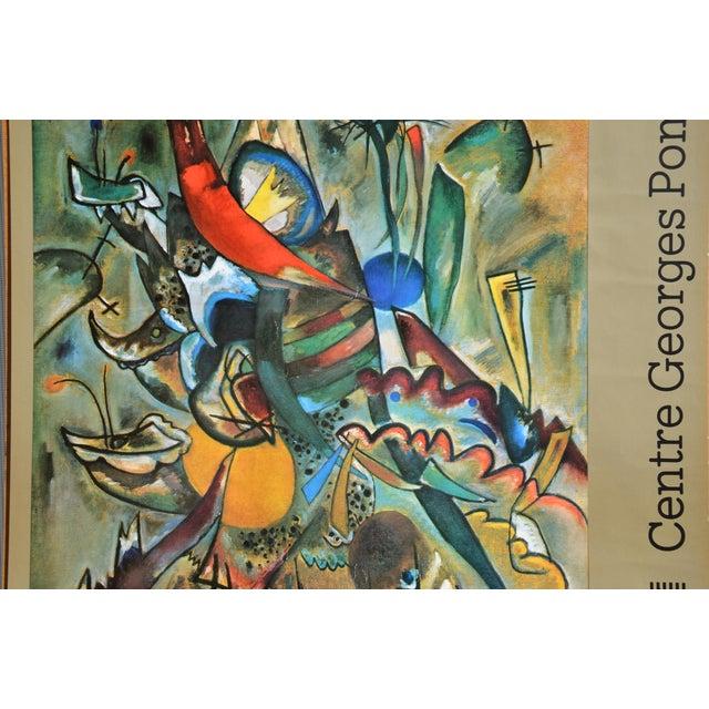 1979 Kandinsky at Centre Pompidou Poster - Image 7 of 9