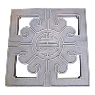 Chinese Resin Longevity Symbol Plaque For Sale