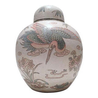 Vintage Chinese Chinoiserie White Cranes & Birds Botanical Palm Ginger Jar For Sale