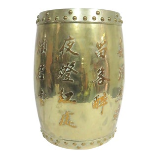Mid Century Chinese Style Brass Garden Stool For Sale
