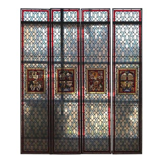 16th Century Set of Four Stained Glass Panels
