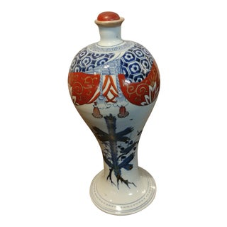 Japanese Imari Porcelain Bottle & Stopper For Sale