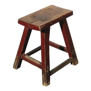 Vintage French Country Farmhouse Rustic Red Stool For Sale