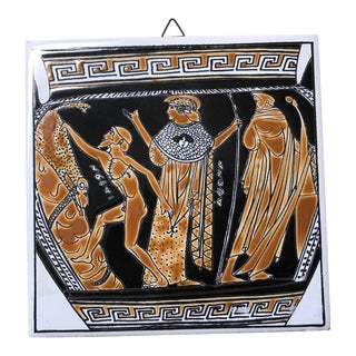 Handmade Greek Tile - Jason & The Golden Fleece