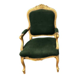 Antique Gold Painted Louis Style Bergere Arm Chair For Sale