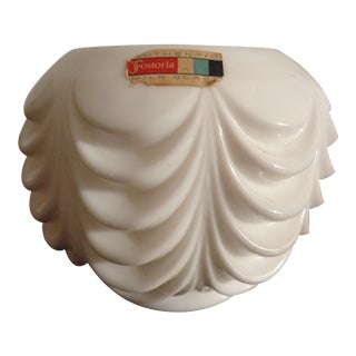 Fostoria Milk Glass Hollywood Regency Style Candy Dish Vanity Heavy Drape Rose Bowl