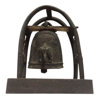 Antique Tibetan Buddhist Elephant Bell For Sale