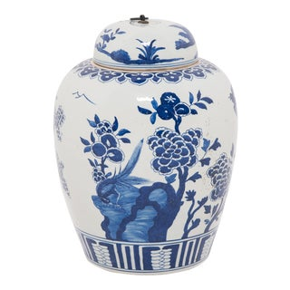 Chinese Blue and White Covered Tea Leaf Jar For Sale