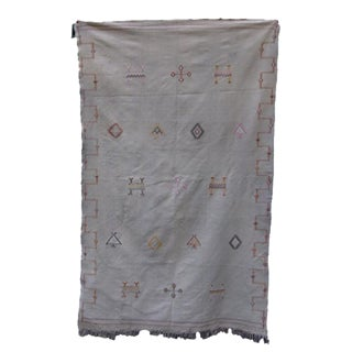 Grey Sabra Silk Rug - 4′5″ × 7′7″